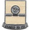 27th Quartermaster Regiment Patch