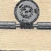 27th Quartermaster Regiment Patch | Center Detail