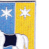 27th Infantry Brigade Combat Team Special Troops Battalion Patch STB-48 | Upper Right Quadrant