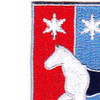 27th Infantry Brigade Combat Team Special Troops Battalion Patch STB-48 | Upper Left Quadrant