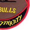 27th Field Artillery Regiment 5th Field Artillery Battalion B Battery Patch | Lower Right Quadrant
