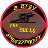 27th Field Artillery Regiment 5th Field Artillery Battalion B Battery Patch