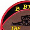 27th Field Artillery Regiment 5th Field Artillery Battalion B Battery Patch | Upper Left Quadrant