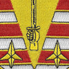 27th Engineer Battalion Patch - Go Hard | Center Detail