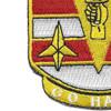 27th Engineer Battalion Patch - Go Hard | Lower Left Quadrant