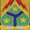 278th Cavalry Regiment Patch | Center Detail