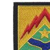 278th Cavalry Regiment Patch | Upper Left Quadrant
