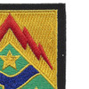 278th Cavalry Regiment Patch | Upper Right Quadrant