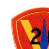 26th Marine Regiment 5th Marines Patch | Upper Left Quadrant