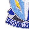 26th Infantry Brigade Combat Team Special Troops Battalion Patch STB-46 | Lower Left Quadrant