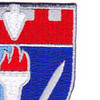 26th Infantry Brigade Combat Team Special Troops Battalion Patch STB-46 | Upper Right Quadrant