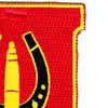 26th Field Artillery Battalion Patch | Upper Right Quadrant