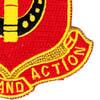 26th Field Artillery Battalion Patch | Lower Right Quadrant