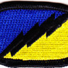 26th Airborne Pathfinders Infantry Regiment  Patch Oval | Center Detail