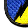 26th Airborne Pathfinders Infantry Regiment  Patch Flash | Lower Left Quadrant