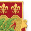 263rd Armor Cavalry Regiment Patch | Upper Right Quadrant