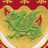 263rd Armor Cavalry Regiment Patch | Center Detail