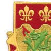 263rd Armor Cavalry Regiment Patch | Upper Left Quadrant