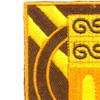 25th Support Battalion Patch | Upper Left Quadrant