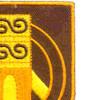 25th Support Battalion Patch | Upper Right Quadrant