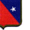 25th Infantry Regimental Combat Team Patch | Lower Right Quadrant