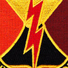 25th Infantry Division Special Troops Battalion Patch STB-14 | Center Detail