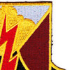 25th Infantry Division Special Troops Battalion Patch STB-14 | Upper Right Quadrant