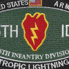 25th Infantry Division Military Occupational Specialty MOS Patch Tropic Lightning | Center Detail