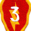 25th Infantry Division 3rd Brigade Patch | Center Detail
