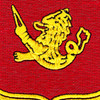 25th Field Artillery Battalion Patch | Center Detail