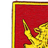 25th Field Artillery Battalion Patch | Upper Left Quadrant
