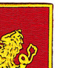 25th Field Artillery Battalion Patch | Upper Right Quadrant