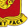 25th Field Artillery Battalion Patch | Lower Right Quadrant