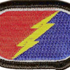 25th Division 4nd Infantry Brigade Oval Patch | Center Detail