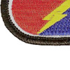 25th Division 4nd Infantry Brigade Oval Patch | Lower Left Quadrant