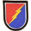 25th Division 4 Infantry Brigade Patch Flash