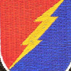 25th Division 4 Infantry Brigade Patch Flash   Center Detail