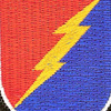 25th Division 4 Infantry Brigade Patch Flash | Center Detail
