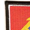 25th Division 4 Infantry Brigade Patch Flash | Upper Left Quadrant