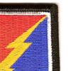 25th Division 4 Infantry Brigade Patch Flash | Upper Right Quadrant