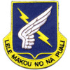 25th Aviation Regiment Patch