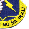 25th Aviation Regiment Patch | Lower Right Quadrant