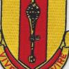 808th Airborne Ordnance Battalion Patch | Center Detail
