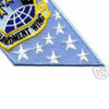 416th Bomb Wing SAC Banner Patch | Lower Right Quadrant