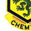 415th Chemical Brigade Patch | Lower Left Quadrant