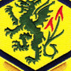 415th Chemical Brigade Patch | Center Detail