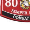 8024 Combat Diver MOS Patch   Lower Left Quadrant