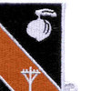 40th Signal Battalion Patch Bene Factum Vietnam | Upper Right Quadrant