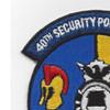 40th Security Police Flight Patch | Upper Left Quadrant