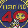 40th Mobile Construction Battalion Patch Fighting 40 | Center Detail